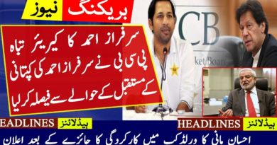 PCB chairman Ehsan Mani hints at major changes in cricket team