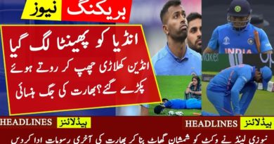 IND vs NZ   India Ko Phenta Lag Gya  Thrilling & Emotional Moments Of 1st Semi Final World Cup 2019