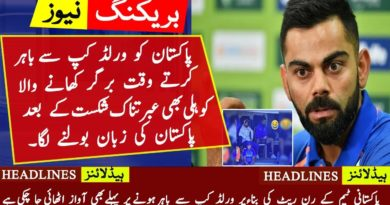 Virat Kohli criticized World Cup 2019 Format after India Kicked Out By New Zealand