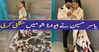 Yasir Hussain and Iqra Aziz Got Engaged in Lux Style Award 2019