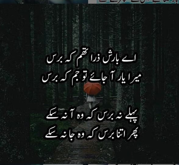 Amazing Poetry Poetry Images Modern Poetry