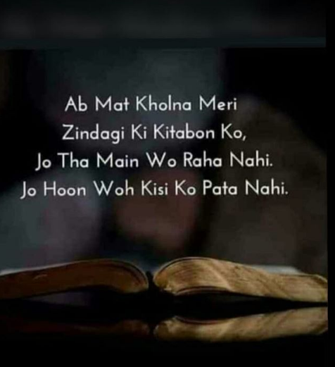 SAD POETRY IMAGES WALLPAPER PHOTO PICS DOWNLOAD FOR FACEBOOK & WHATSAPP