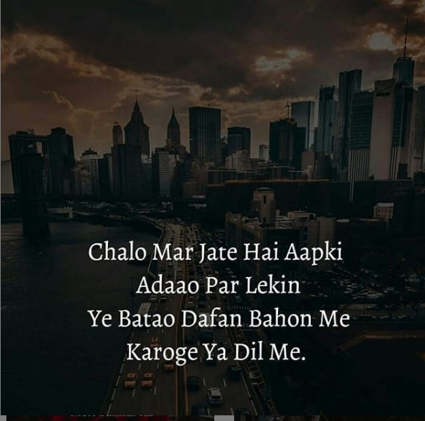 SAD POETRY IMAGES WALLPAPER PICTURES PICS PHOTO FREE NEW BEST DOWNLOAD
