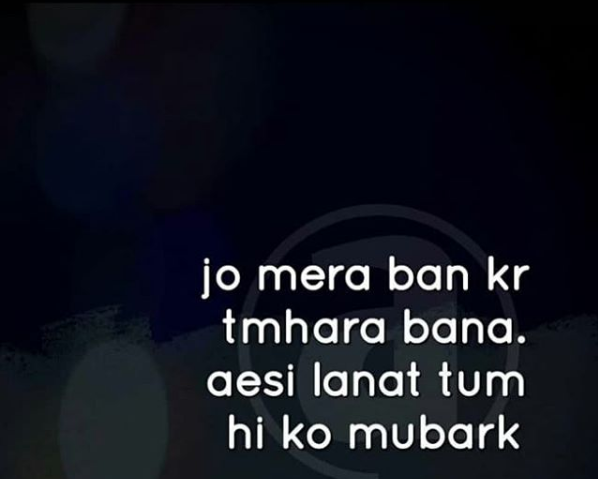 Sad Poetry images Photo for Whatsapp