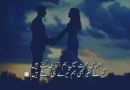 Love romantic poetry-Love couple poetry-love poetry sms