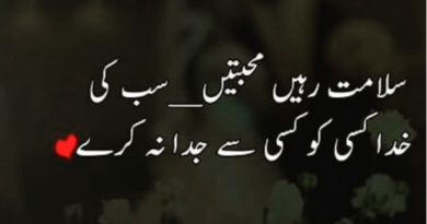 Best Poetry Ever-best urdu poetry in the world-new poetry in urdu