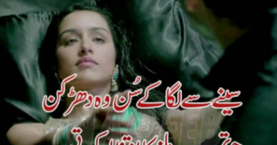 Urdu poetry-urdu poetry images-urdu poetry sms-Urdu love poetry