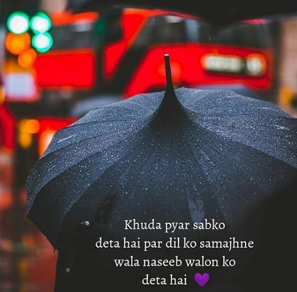 Sad Poetry images Pics Pictures Download