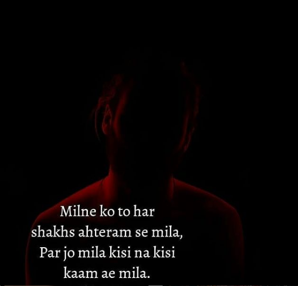 Sad Poetry images Wallpaper Pic for Whatsapp