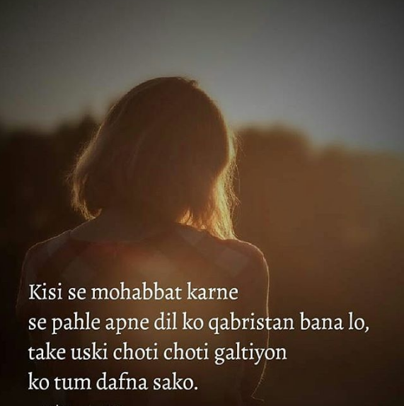 SAD POETRY IMAGES WALLPAPER PICTURES PHOTO PICS FREE LATEST HD DOWNLOAD