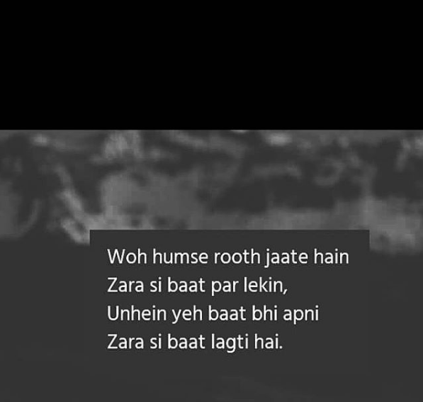 SAD POETRY IMAGES WALLPAPER PICS PHOTO PICTURES DOWNLOAD