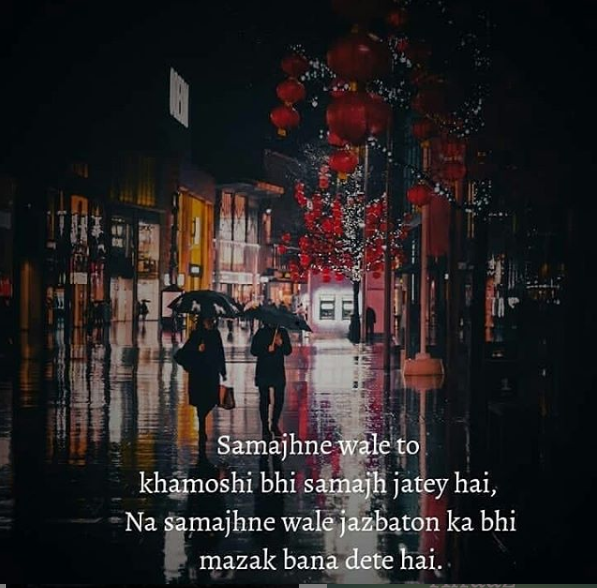 SAD POETRY IMAGES PHOTO PICTURES DOWNLOAD FOR WHATSAPP & FACEBOOK