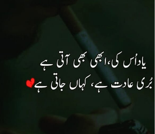 sad urdu shayari-sad poetry about love-sad poetry sms in urdu