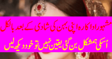 Famous Actress after her Sister Wedding-Geo Entertainment