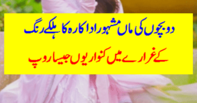 Famous Married Actress looking beautiful in Gharara-Geo Entertainment