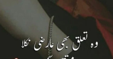 sad shayari in urdu- sad poetry- sad poetry about love-amazing poetry