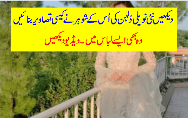 Newly married Bride actress With Her Husband-Desi TV Serial