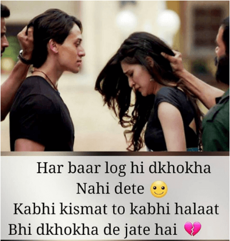 POETRY SAD IMAGES PHOTO FREE WALLPAPER FOR FACEBOOK