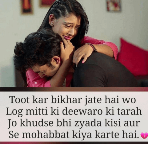 POETRY SAD IMAGES PICS PICTURES DOWNLOAD