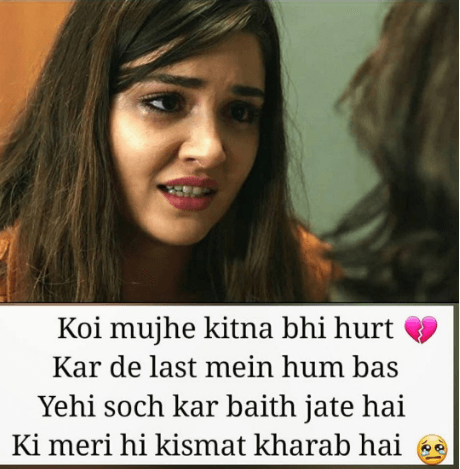 POETRY SAD IMAGES PICTURES PICS HD
