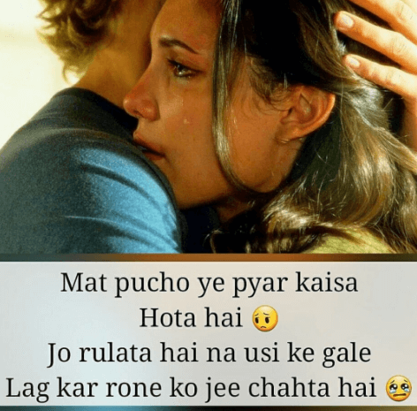 POETRY SAD IMAGES WALLPAPER PHOTO FOR WHATSAPP FREE