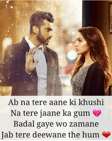 POETRY SAD IMAGES WALLPAPER PHOTO FOR WHATSAPP