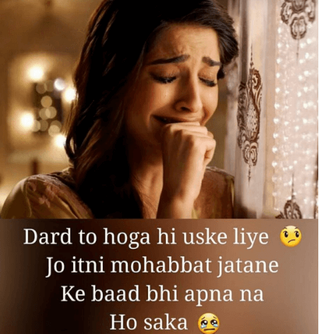 POETRY SAD IMAGES WALLPAPER PHOTO HD DOWNLOAD