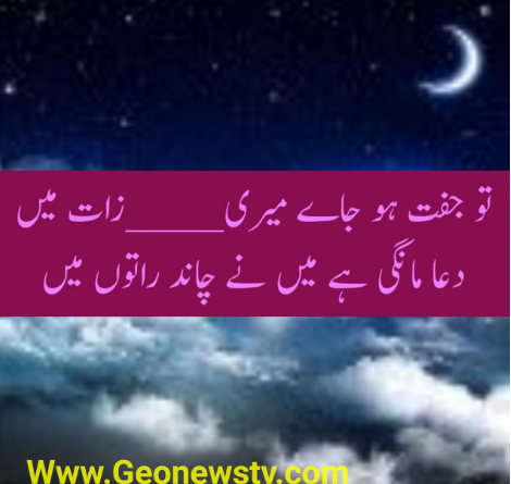 Urdu hindi shayari-Hindi shayari-love poetry-poetry in urdu on love