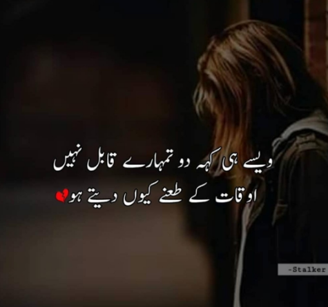 sad poetry in urdu 2 lines-sad poetry in urdu-sad shayari urdu