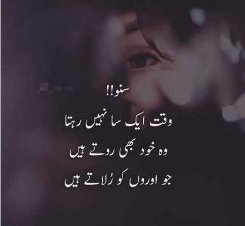 full sad poetry-sad shayari in urdu-sad poetry-Amazing poetry