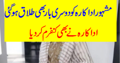 Famous Actress got Separation of Second Time-Geo Entertainment