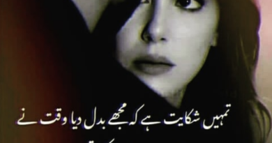 Amazing Sad Poetry-Full Sad Poetry-Sad Shayari in Urdu