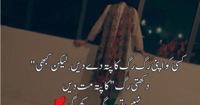 sad poetry about love- sad poetry sms in urdu- poetry sad
