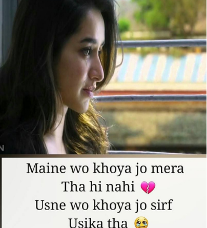 sad poetry about love-sad poetry sms in urdu-poetry sad