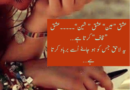 sad poetry- sad poetry about love- sad poetry sms in urdu