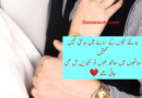 Urdu love poetry- poetry in urdu- Best Poetry Ever-best poetry
