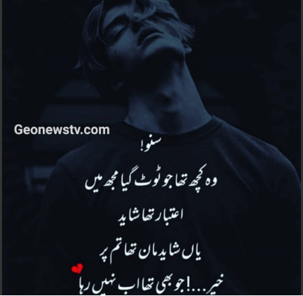 sad shayari urdu-sad poetry in urdu 2 lines-Sad hindi shayari