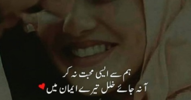 Best poetry in urdu-Urdu love poetry-Amazing Poetry