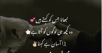 Sad Love Poetry in Urdu-Amazing Poetry- Poetry Sad