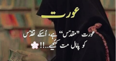 Amazing Urdu Quotes-Latest urdu quotes-Urdu quotes for girls