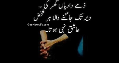 Poetry Sad- Amazing Poetry- Sad Love Poetry in Urdu