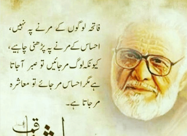 Hindi quotes for woman- Woman quotes in urdu hindi- Woman quotes