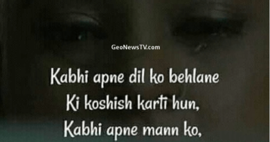 Sad Love Poetry in Urdu-Amazing Poetry-Poetry Sad