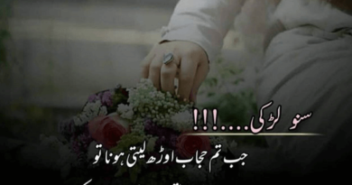 Amazing Poetry-Best Poetry Ever-New Poetry in Urdu