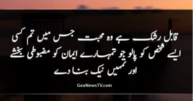 Ashfaq ahmad urdu quotes-Sad life urdu quotes- Hindi quotes