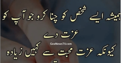 Urdu quotes for man-Urdu quotes for girls-Hindi quotes for woman