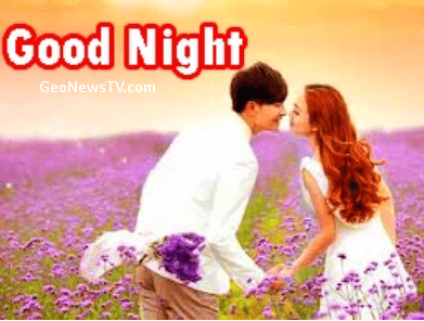 GOOD NIGHT IMAGES WALLPAPER PICS HD DOWNLOAD FOR ROMANTIC LOVE COUPLE BEST NEW