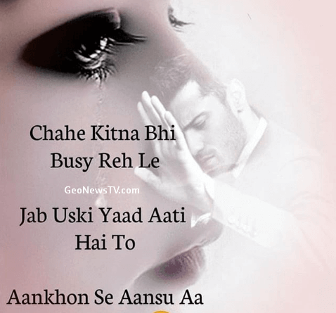 Amazing Poetry-Sad Love Poetry in Urdu-Poetry Sad