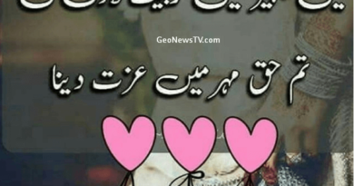 Woman quotes in urdu hindi-Woman quotes-Urdu quotes for girls