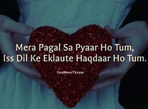 Urdu sms poetry-Amazing poetry-urdu shayari on love